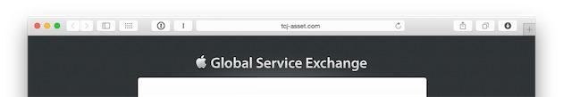 En cliquant le lien dans un mail de phishing qui circule beaucoup ces derniers temps. L'adresse complète contient apple.com, ce qui peut tromper les utilisateurs les moins attentifs. Mais le nom de domaine trahit cette arnaque.