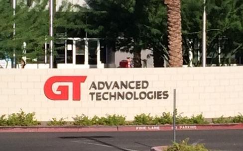 Que faire de l'usine fantôme de GT Advanced?