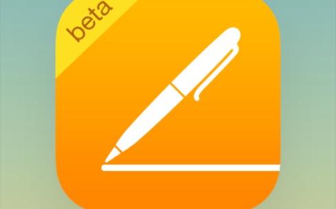 iWork pour iCloud passe en version française