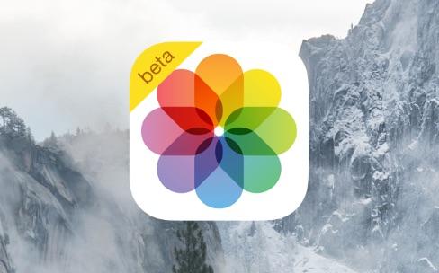 iCloud : un développement freiné faute d'une équipe dédiée?