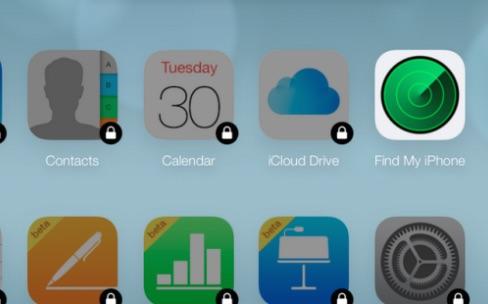 Sans clé de secours, vous pourriez perdre votre compte iCloud