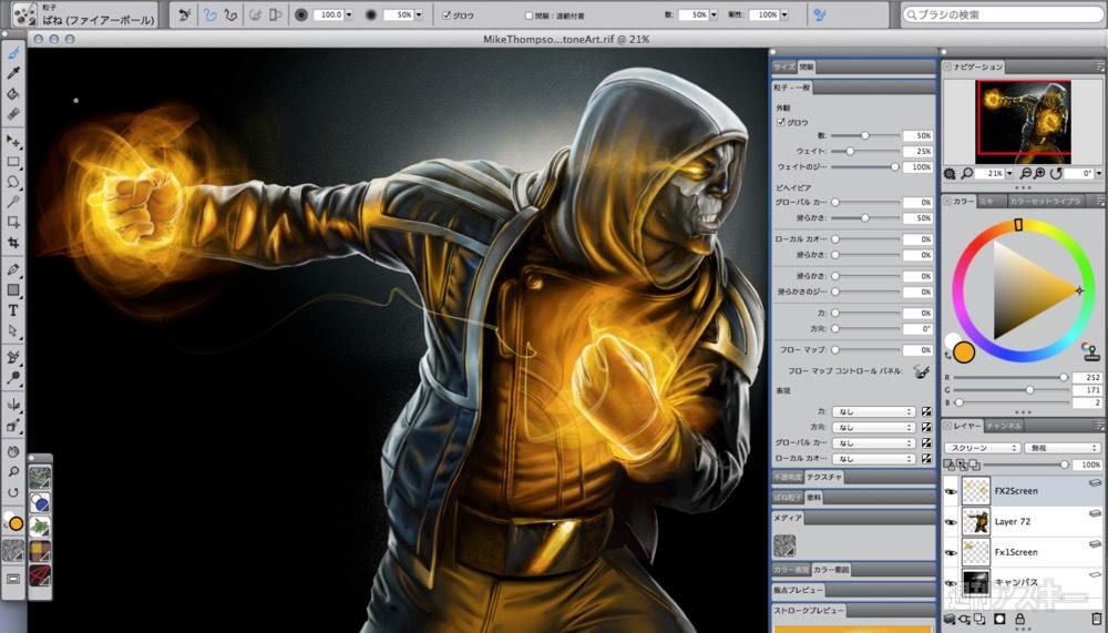 Painter 2015 des outils plus rapides et plus r alistes for Logiciel de dessin gratuit pour pc