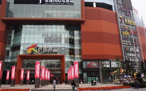 Un nouvel Apple Store pousse à Pékin