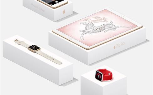 Apple s'est bien préparé pour les fêtes de Noël