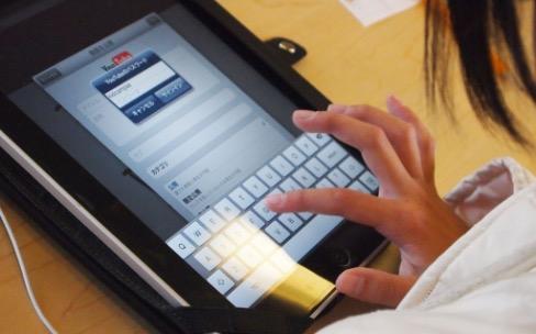 Services en ligne: vers un consentement parental obligatoire pour les moins de 16 ans