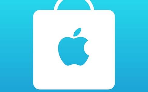 Apple Store: livraison express gratuite à l'occasion de Noël
