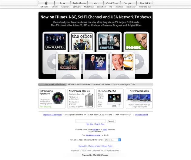 En comparaison, la page d'accueil du site Apple il y a tout juste dix ans, avec sa mention «Powered by Mac OS X Server» et la présentation d'Aperture. Que de souvenirs!