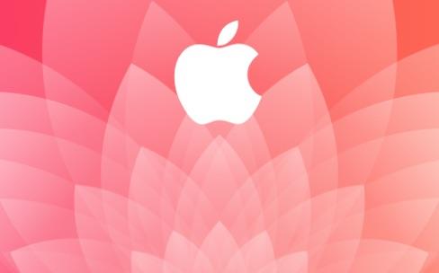 Special event: des fonds d'écran Mac et iPhone «spring forward»
