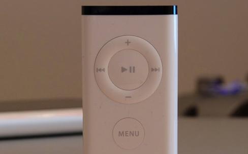 Une télécommande Bluetooth se cache dans le code d'OS X El Capitan beta 2