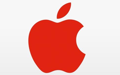 AppleCare assure aussi la batterie des Mac