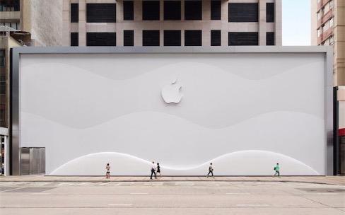 Le vingtième Apple Store chinois se cache derrière une vague