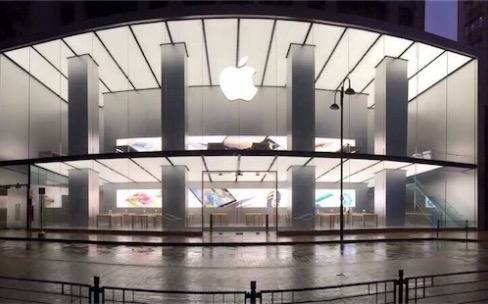 Nouvelles photos des Apple Store de Hong-Kong et Bruxelles