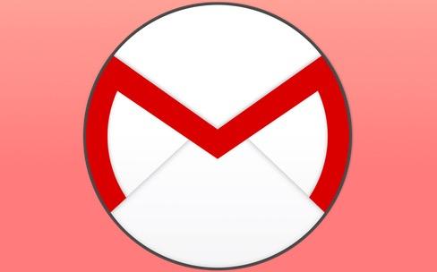 Mia place Gmail dans la barre des menus d'OSX
