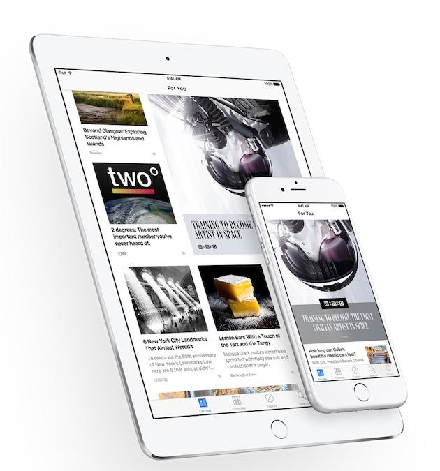 L'autre truc marrant avec Apple News, c'est qu'on ne voit jamais de pub dans les démos !