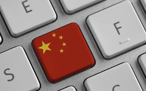 XcodeGhost a profité d'un internet chinois trop lent