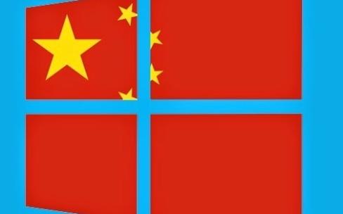 L'Etat chinois a obtenu sa version spéciale de Windows10