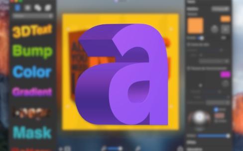 Art Text3 crée des textes en trois dimensions