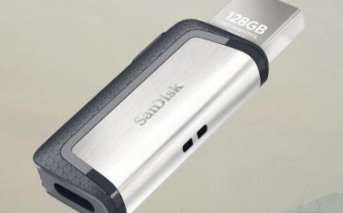 Quatre clefs USB-C réversibles chez SanDisk