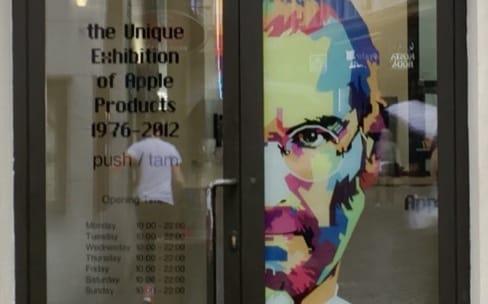 Une visite au musée Apple de Prague