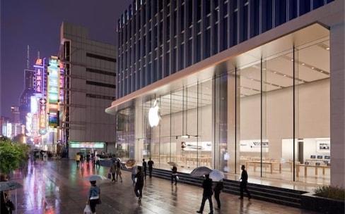 Apple ouvre un deuxième centre de R&D en Chine