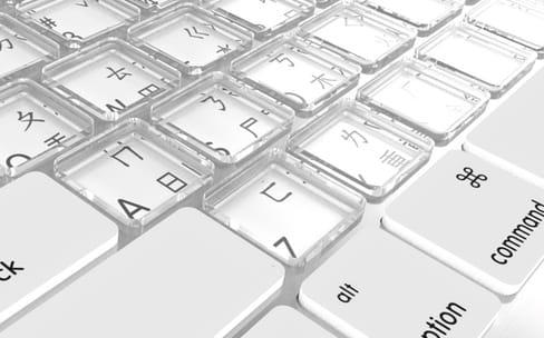 Wacom : une télécommande E-Ink développée par une start-up qui intéresse Apple