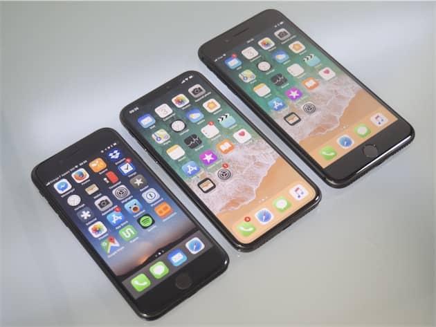 iPhone8, iPhoneX et iPhone8Plus. Cliquer pour agrandir