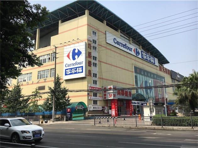 Carrefour à Chengdu