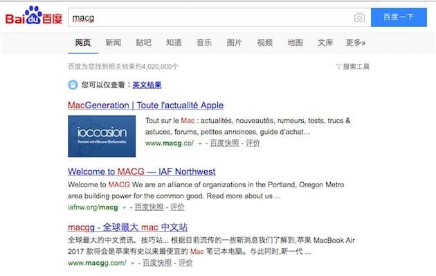 Macg sur Baidu