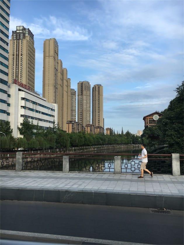 Ciel bleu Chengdu