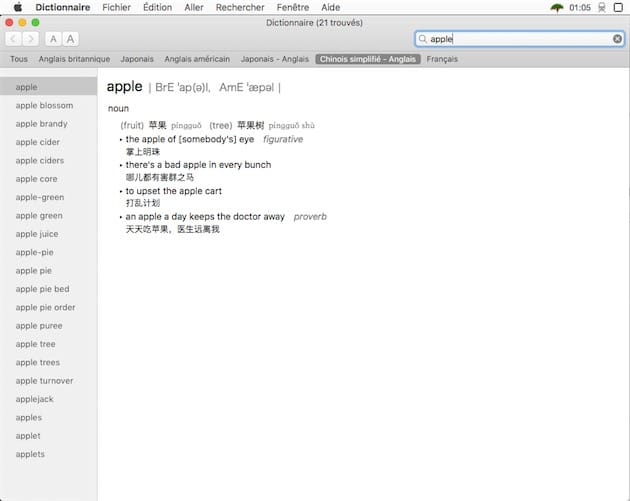 Dictionnaire macOS