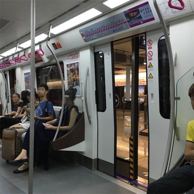 Métro de Chengdu