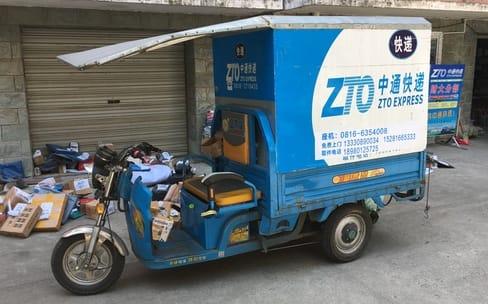 Chroniques numériques de Chine : l'Empire des livraisons