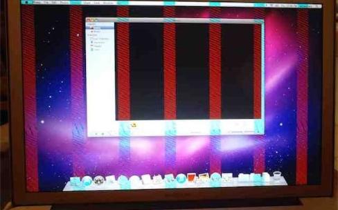 Les MacBook Pro2011 retirés du programme d'extension de garantie lié à la vidéo