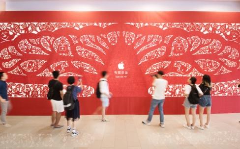 Le premier Apple Store de Taïwan joliment habillé avant l'ouverture