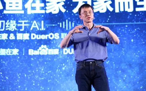 Qi Lu : le smartphone n'est pas l'idéal pour l'intelligence artificielle