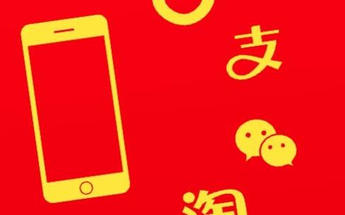 Chroniques numériques de Chine: derniers jours à 3,99€