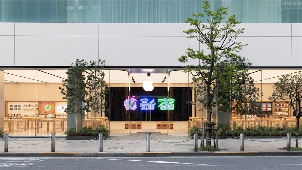Quelques clichés de l'Apple Store de Shinjuku au Japon, qui ouvre samedi