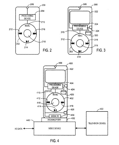 appledvr-patent1