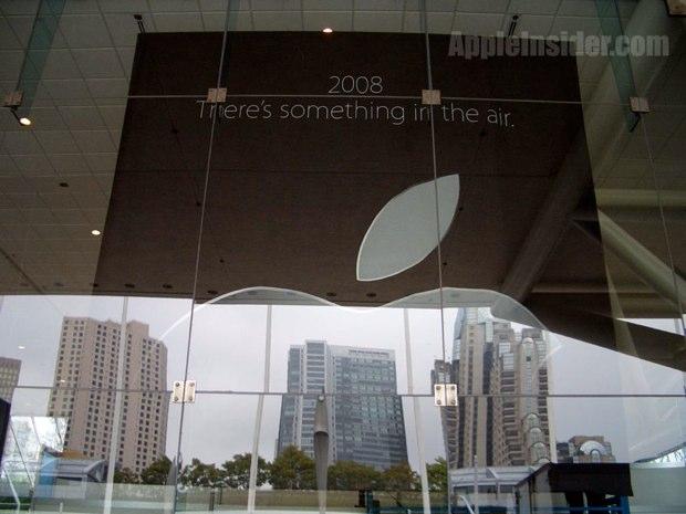 macworld-banner-1